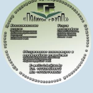 Печать на CD/DVD